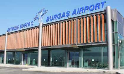 Car Rental at Burgas Airport